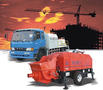 拖车式混凝土输送泵