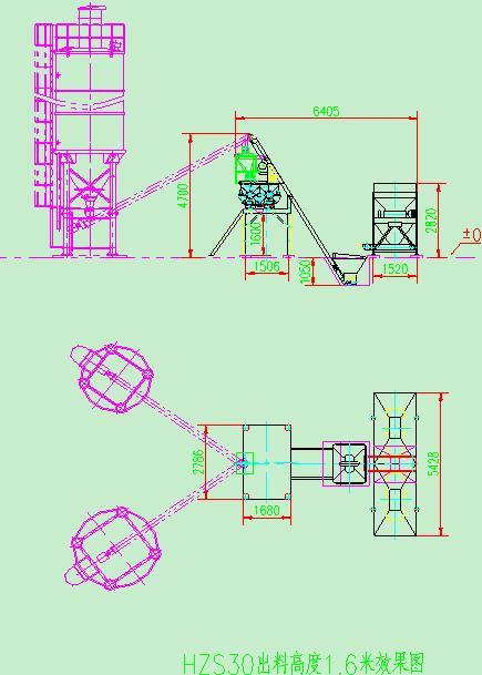 厂家直销hzs30简易混凝土搅拌站(2.7m)