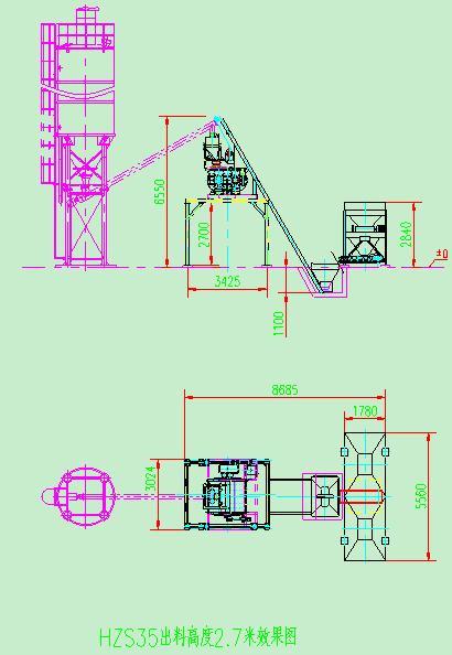 砼搅拌站结构设计图