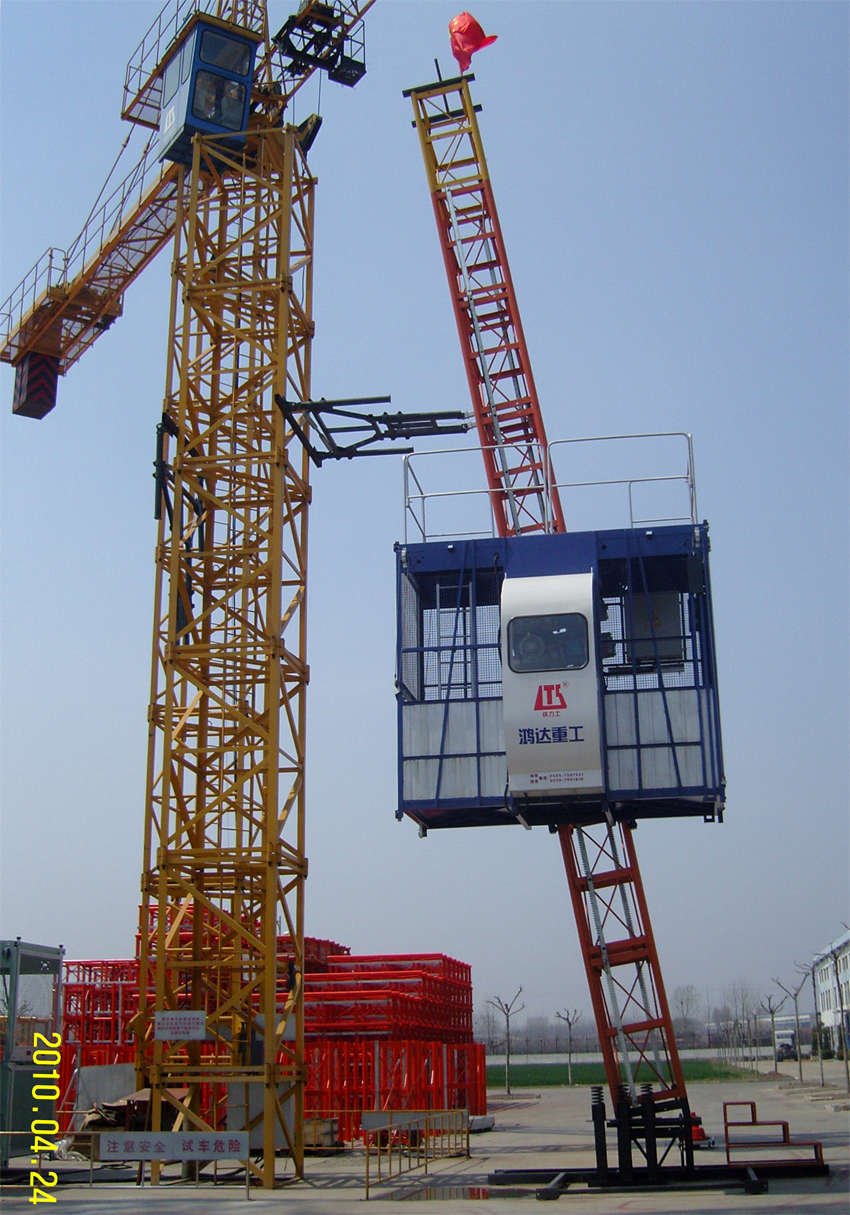 Shandong Hongda Construction Machinery Co Ltd